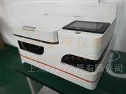 杭州安研4位水浴加熱全自動氮氣吹掃濃縮儀