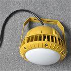 FAD130免維護防水防塵防腐LED戶外照明燈