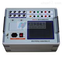 HDGK-8A电力工程用双端接地断路器动作特性测试仪