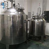 500L供应二手500L不锈钢配料罐