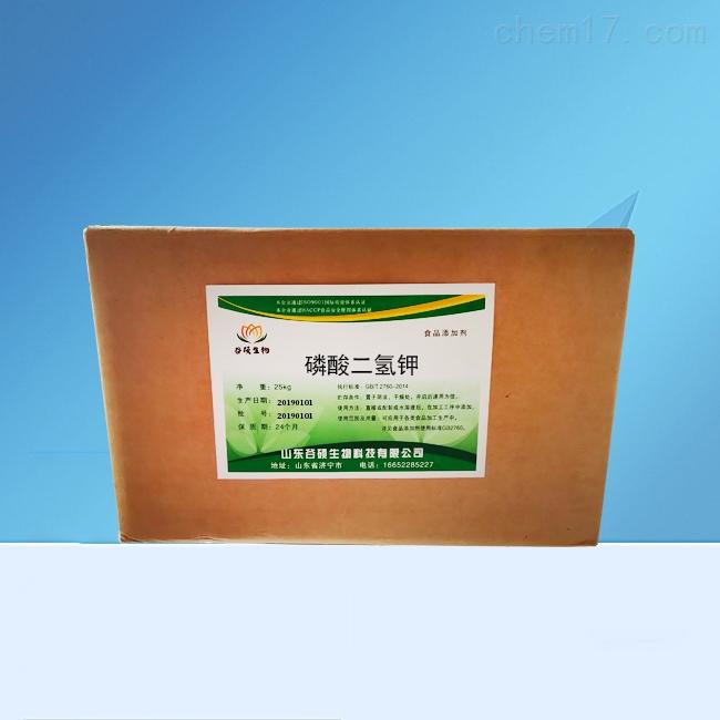 保湿补充剂磷酸二氢钾