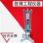 立式砂浆收缩膨胀仪