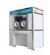 LB-800S低濃度稱量恒溫恒濕設備