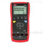 UT701溫度校準儀 優利德