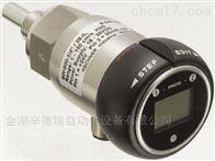 OMNI-F015HK028S德国Honsberg豪斯派克流量传感器
