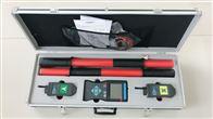 ZD9603G数字无线核相器