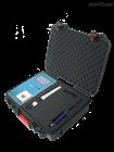便携式水中锑分析仪