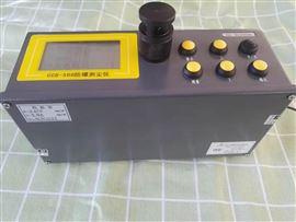 CCD-500数字防爆粉尘检测仪 本安防爆