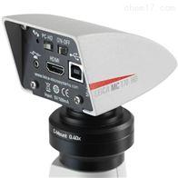 MC170HD徕卡显微镜摄像头