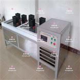水泥低温恒温养护水箱
