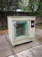 LSO2-900塔蘭特二氧化硫試驗箱