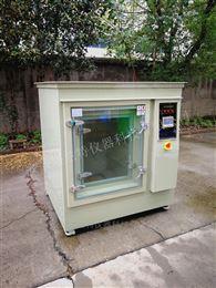 塔兰特二氧化硫试验箱