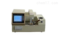 HSY-0733D自动闭口闪点试验器