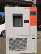 科迪出口型恒溫恒濕試驗箱進口零配件制作
