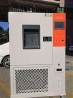 科迪出口型恒温恒湿试验箱进口零配件制作