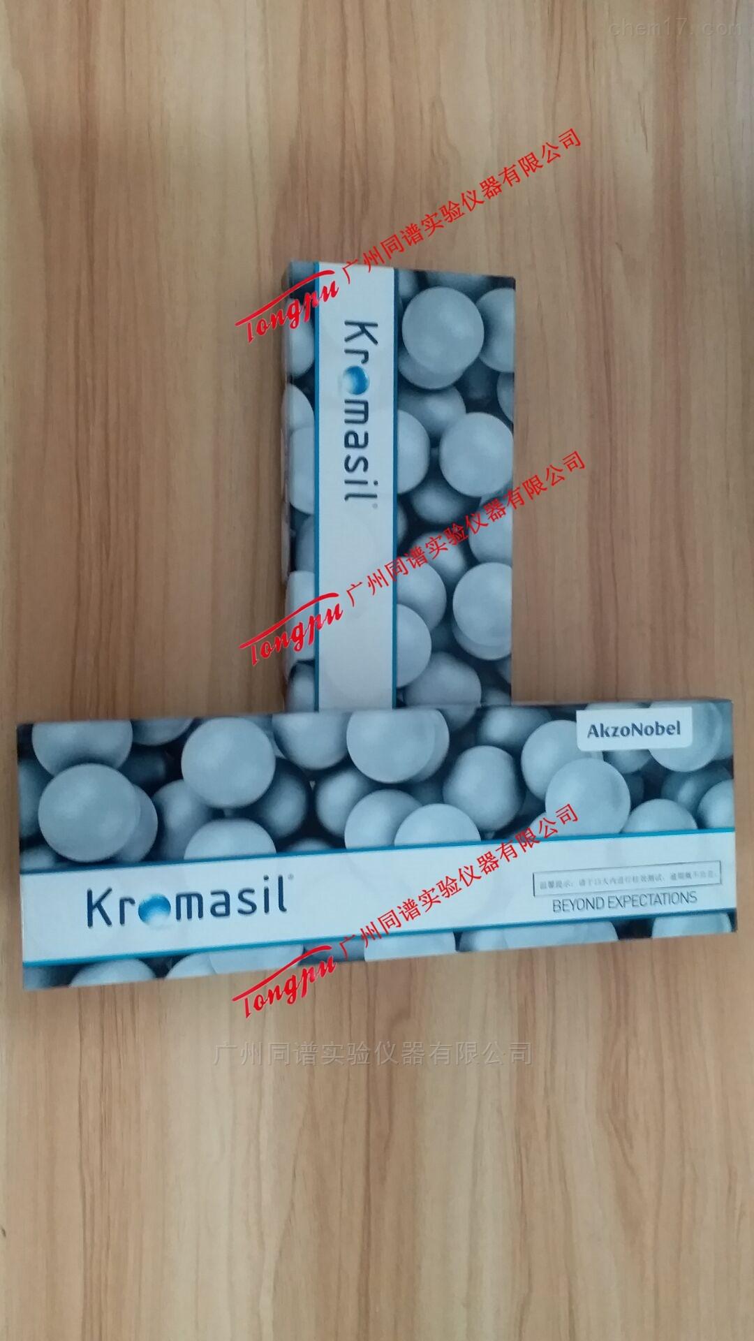 Kromasil 100-5-C4 液相色譜柱
