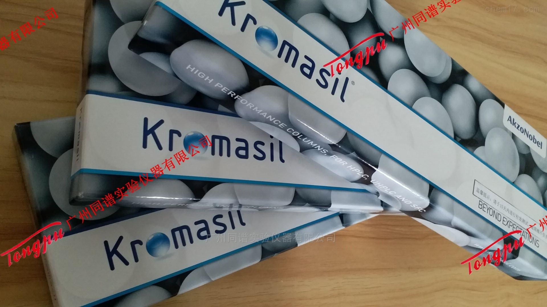 Kromasil 300-10-NH2 氨基色谱柱(L10NHA25)