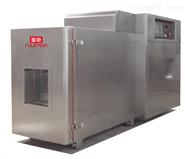 300度500度高溫試驗箱