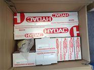 我司代理原廠德國HYDAC溫度傳感器