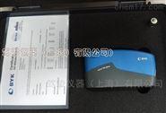 BYK4567/BYK4568特殊應用型光澤儀45° / 75