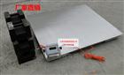 3吨带Modbus-TCP,化工厂本安防爆地磅现货