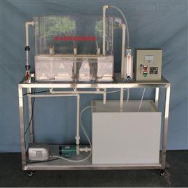 型号:ZRX-30041多斗形平流式沉淀池装置