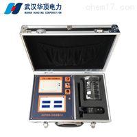 HDYM-III绝缘子盐密度测试仪电力工程用