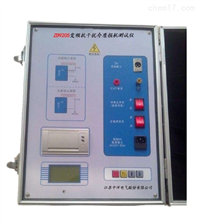 ZD9205自动抗干扰精密介质损耗测试仪