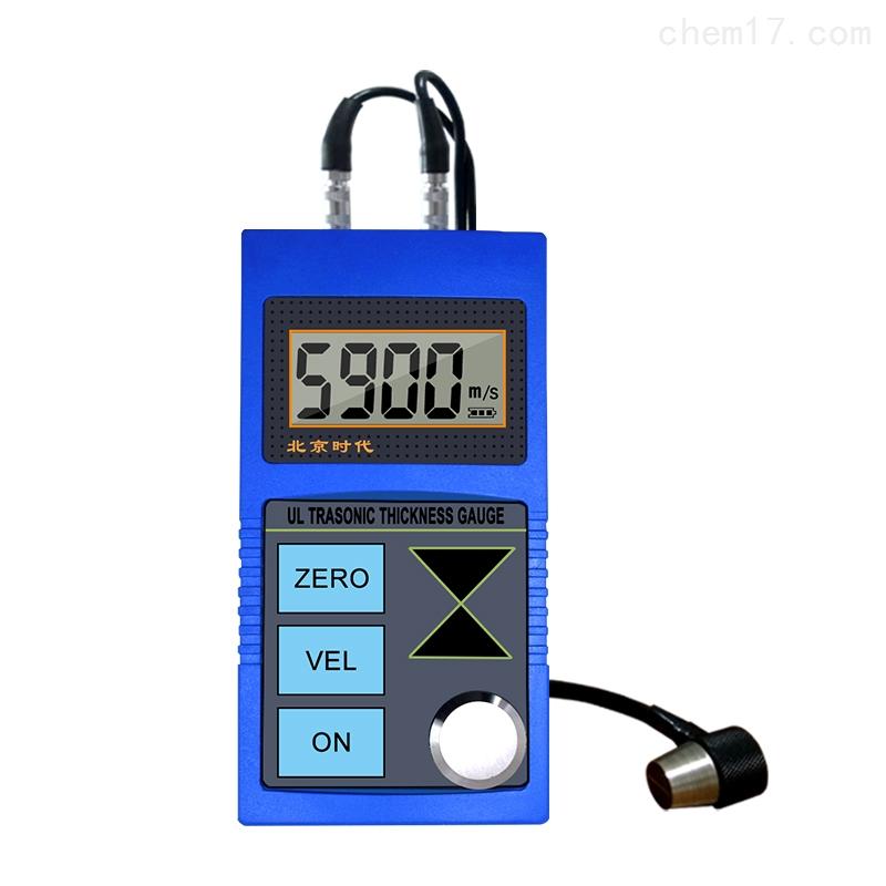 现货原装超声波测厚仪 时代TT140 加强型