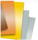 Munsell-6蒙赛尔美国国家标准化组织标准色卡配件