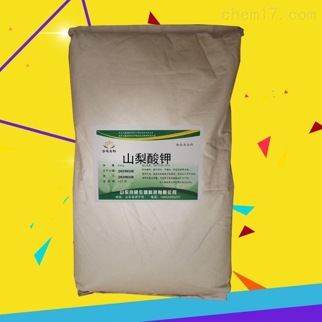 防腐剂山梨酸钾