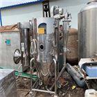 实验室小型喷雾干燥机 二手可移动干燥塔