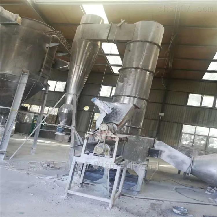 二手闪蒸干燥机多少钱 低价处理 回收