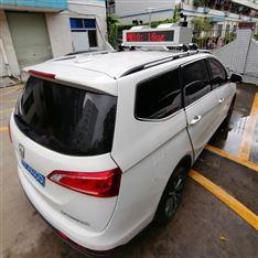 车载式VOCs在线监测系统移动监测突发污染