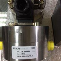 KRACHT流量计VC0.04F1PS-D-58791