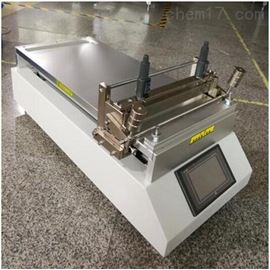 型号:ZRX-29925小型实验室涂布机