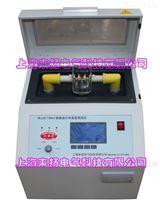 LYZJ-V上海绝缘油介电强度测试仪