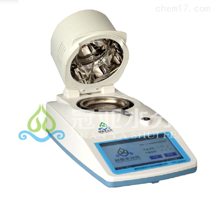 现货供应冠亚快速水分测定仪WL-02F