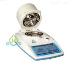 高端智能型冠亚快速水分测定仪CS-115F