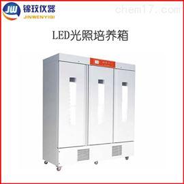 1500升大容量LED光照培養箱JGC-1500D-LED