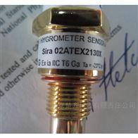 Alpha露点仪传感器||Sira02ATEX2130X