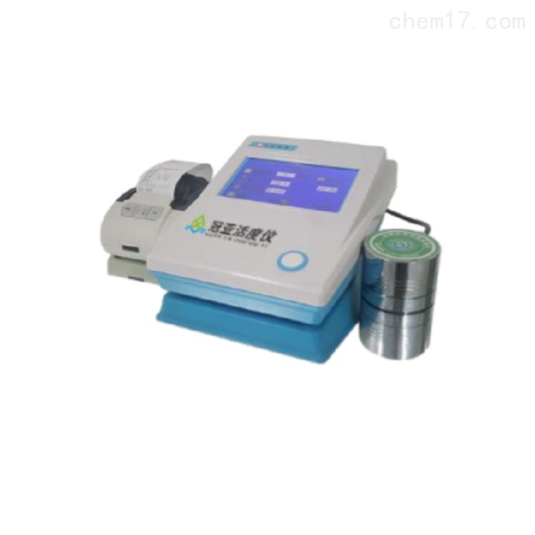 原装正品GYW-1G冠亚食品水分活度仪