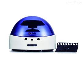 型号:ZRX-29810掌上离心机