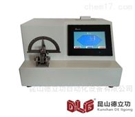 医用针管(针)韧性测试仪