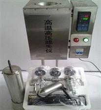 型号:ZRX-29780高温高压滤失仪