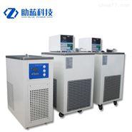 dc0506低温恒温槽只能仪表控制