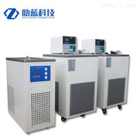 上海DC-4006低温恒温冷却循环槽