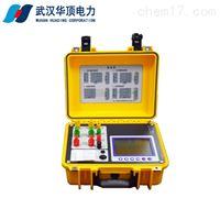 HDCT电力工程用的变压器材质分析仪铝替铜测定仪