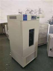 MGC-150广东 150L光照培养箱