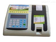 植物病害诊断仪SYK-B10